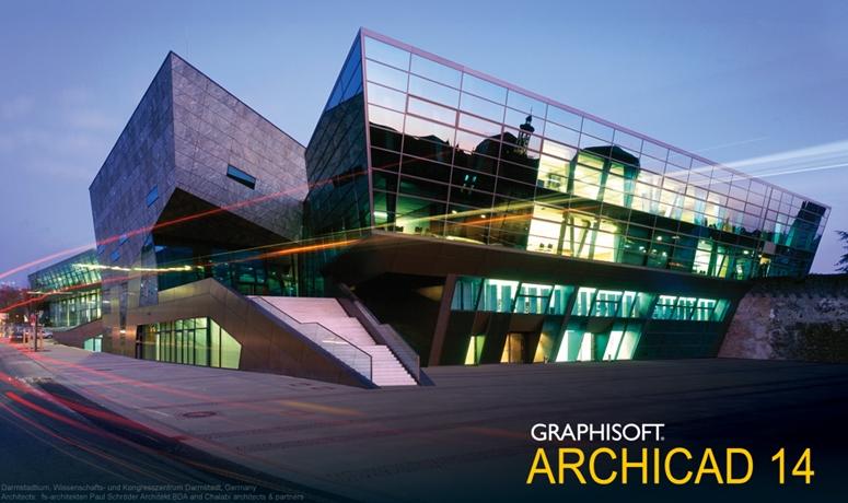 ArchiCAD 14 – Principais novidades