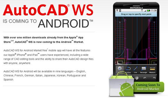 AutoCAD WS para Android disponível dia 20 de Abril